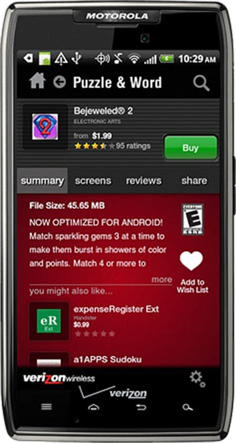 verizon apps for android verizon apps for android 28 images verizon launches viewdini for lte android devices skype