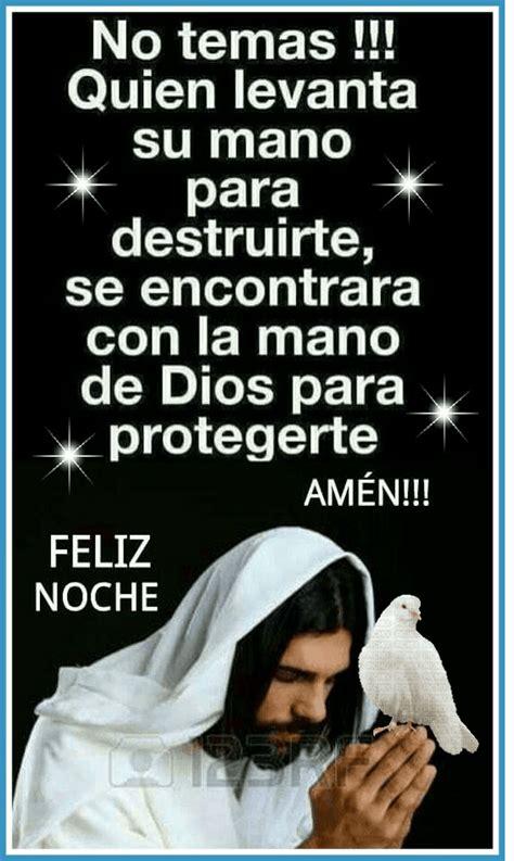 imagenes de la virgen maria de buenas noches mientras tu duermes dios te protegue mensajes para tu