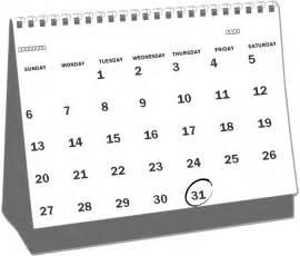 Small Desk Calendar Desk Calendar Png 900px Large Size Clip Arts Free And