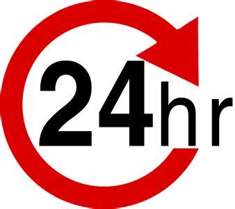 24 hour room service clip art at clker com vector clip art online royalty free public domain 24 hour service clipart