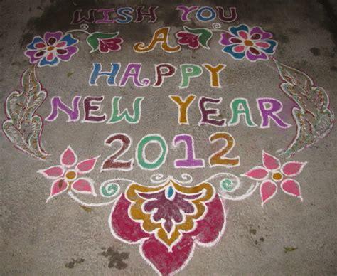 happy new year rangoli design new year rangoli kolam designs 2012 glass painting