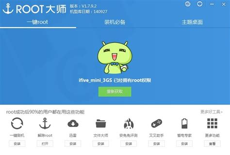 root master version apk android bug one stop android rooting tools and tutorials for any deviceandroid bug
