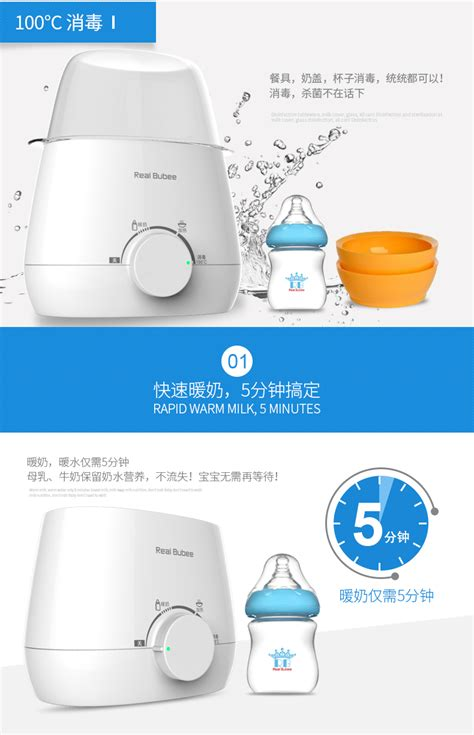 Baby Safe Milk And Warmer T1310 7 baby bottle warmer baby dual bottle end 6 7 2019 12 15 am