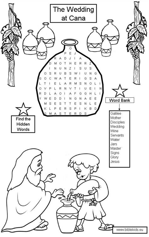 Wedding At Cana Children S Activities marriage at cana coloring page wedding at cana