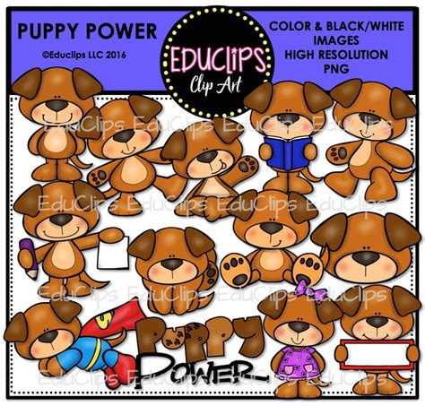 puppy power puppy power clip bundle color and b w welcome to educlips store