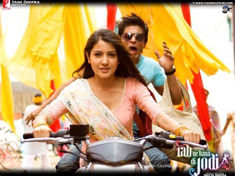 film full movie india rab ne bana di jodi movie wallpaper 15