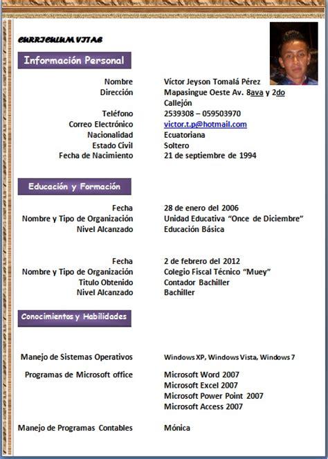 Modelo Curriculum Ingeniero Civil Computaci 211 N Aplicada Ingenier 205 A Civil Curriculum Vitae