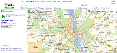 yandex maps яндекс карты yandex maps gps info всё о gps технологиях