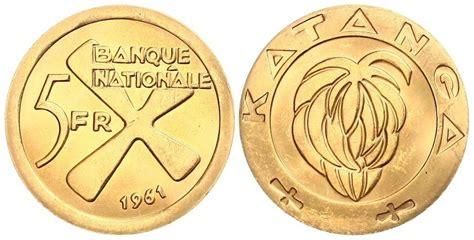 Koin Koleksi Katanga 1 5 Francs 1961 2 Bronze Coins Set 5 franc 1961 katanga gold prices values fr 1 km 2