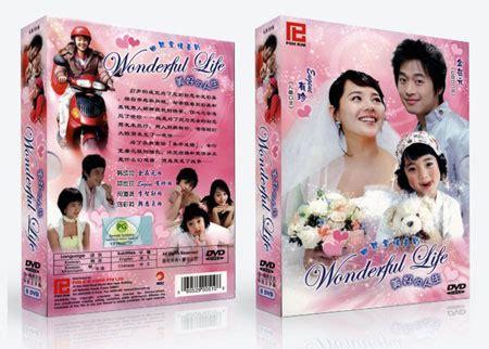 film drama korea wonderful life wonderful life dvd korean drama