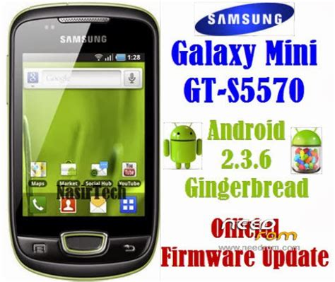 download themes for android samsung galaxy mini rom galaxy mini s5570 official add the 07 07 2015 on