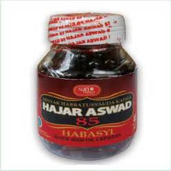 Minyak Hajar Aswad hajar aswad minyak habbatussauda gusti herbal