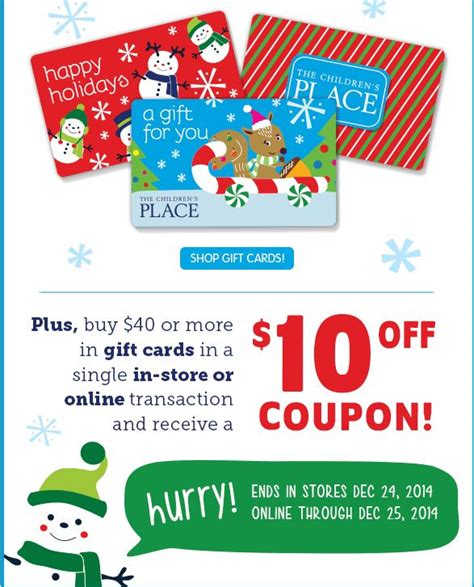 Where Can I Buy Golden Corral Gift Cards - holiday bonus gift card offers 2014 running list as they are announced