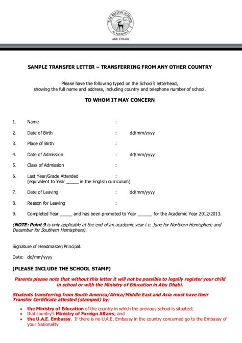 Primary School Application Letter Sle Bsak Primary Schoolapplicationform221112