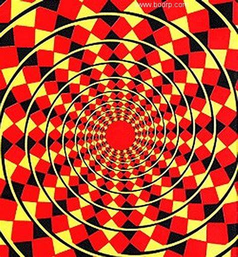 test illusioni ottiche immagini illusioni ottiche illusioni ottiche la casa