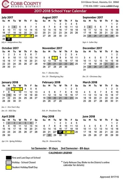 Clayton County Schools Calendar Calendar For July 2017 Ga Printable Calendar Template 2016