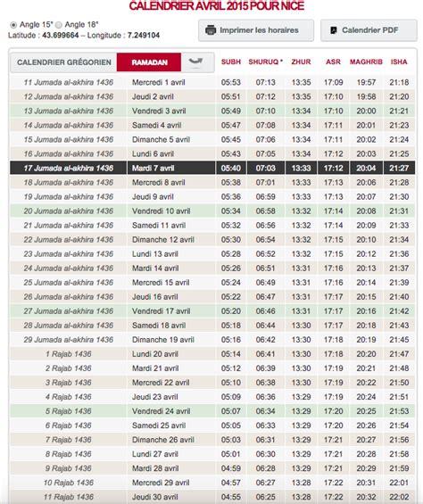 Calendrier Musulman 2015 Search Results For Calendrier De Priere 2016 Musulman