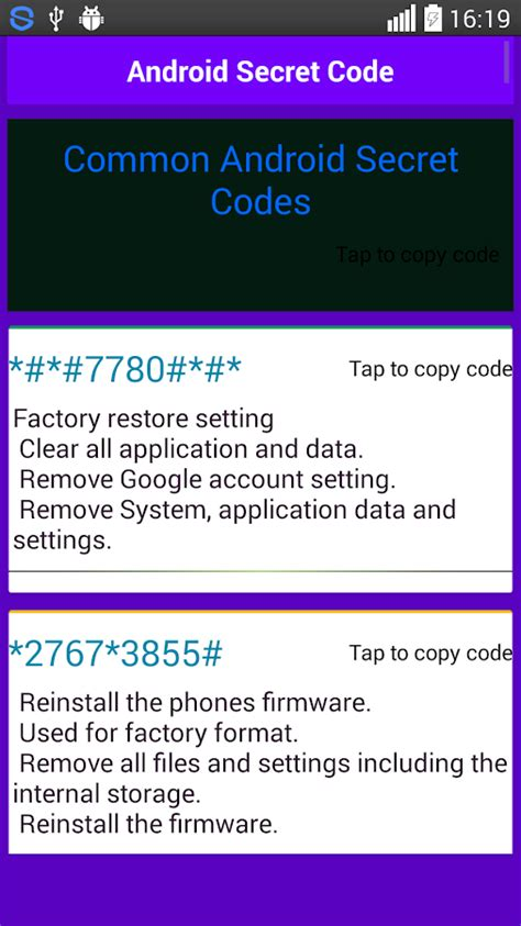 android secret codes mobile phone secret codes free android apps on play