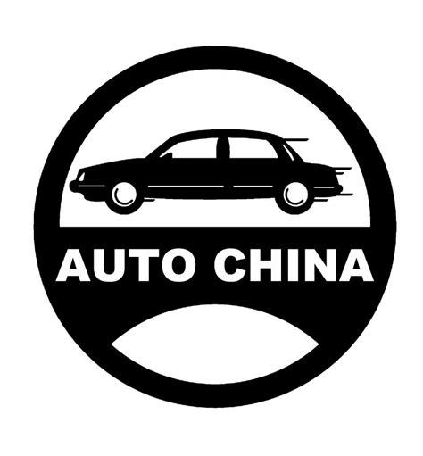 Auto Logo China by Unsere Messen Messebeteiligungen