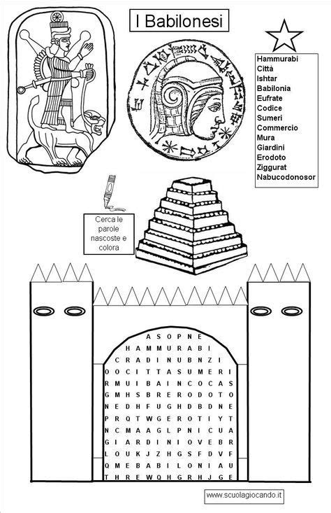 porta di ishtar scuola primaria disegni da colorare i babilonesi la porta di ishtar da