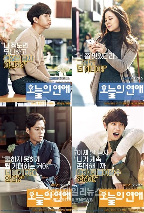 film love forecast korean film quot love forecast quot continues to gain popularity