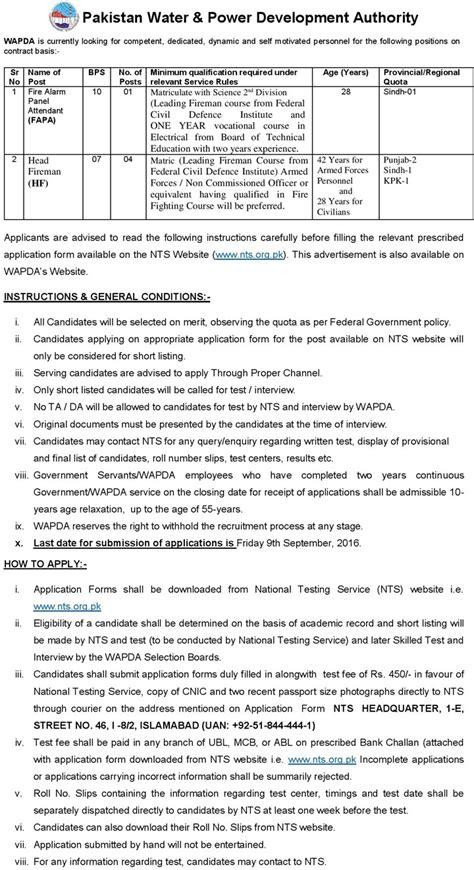 nts test pattern wapda wapda nts jobs 2018 recruitment test online prep syllabus