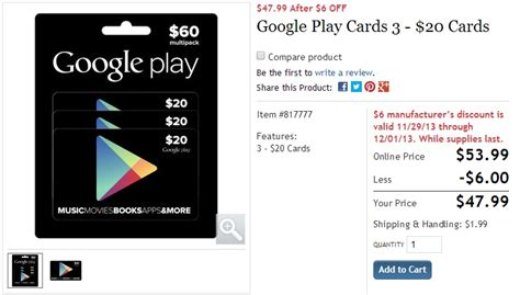 Google Play Gift Card Discount - costco to offer google play gift card discount this weekend