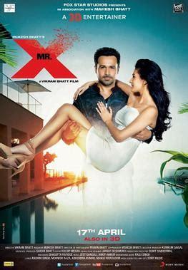 Mr X 2015 Film Wikipedia Mr X