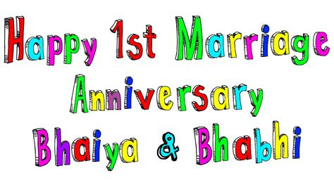 Wedding Anniversary Cards For And Bhabhi by Modern All Dimension Arts Marriage Anniversary Wishes For