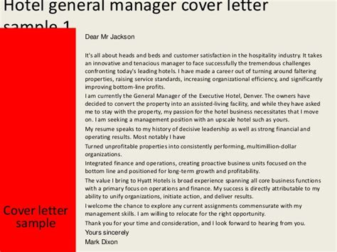 hotel manager cover letter hotel general manager cover letter