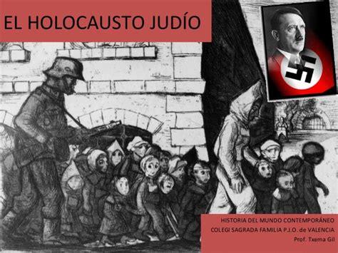 el holocausto espanol historia holocausto jud 237 o txema
