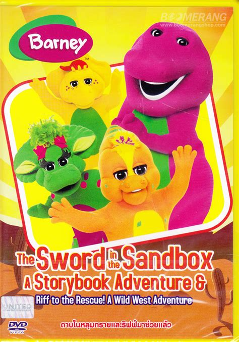 Gemmas Adventures In Shopping To The Rescue by Barney The Sword In The Sandbox A Storybook Adventure
