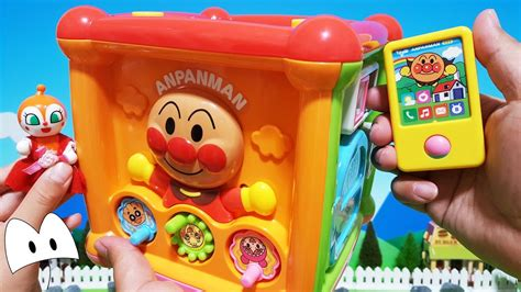 New Products To Play With by New Products Anpanman Acquisitive Cube How To Play 13