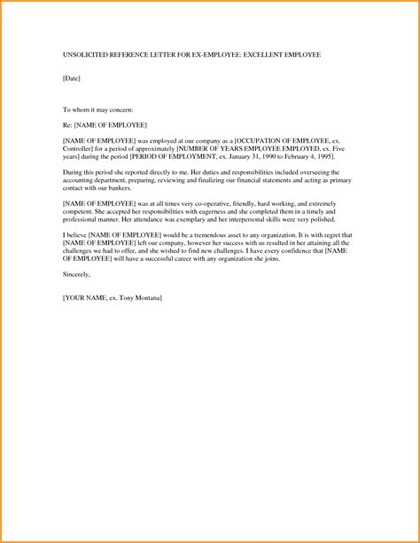 Recommendation Letter For Probationary Employee Employee Reference Letter Template Image Collections Letter Format Exles
