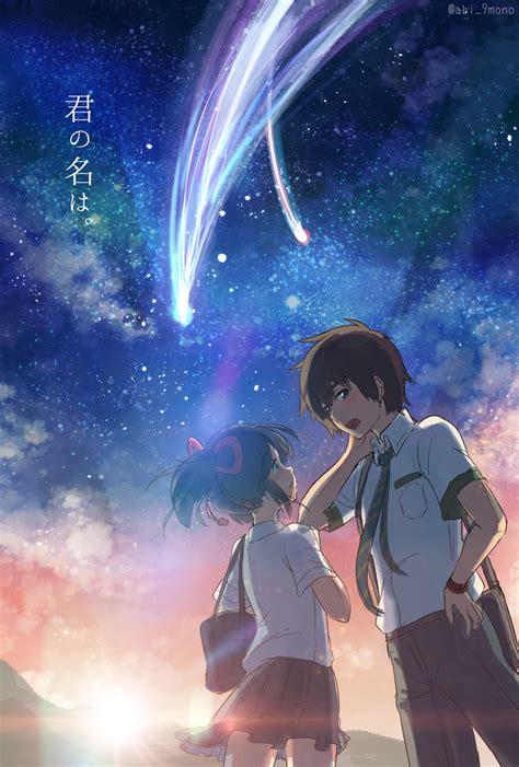 anime in your name kimi no nawa kimi no nawa your name anime