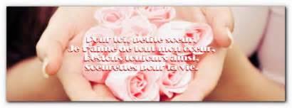 quotes for husband citation pour le mariage de ma soeur