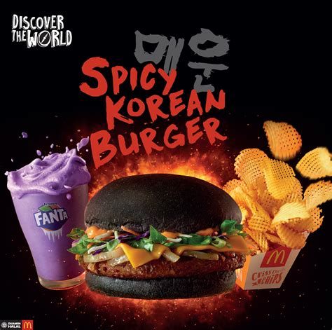 Mcd Spicy mcdonald s spicy korean burger in malaysia