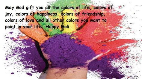 best quotes holi quote