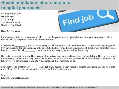 Reference Letter Questions Answers hospital pharmacist recommendation letter