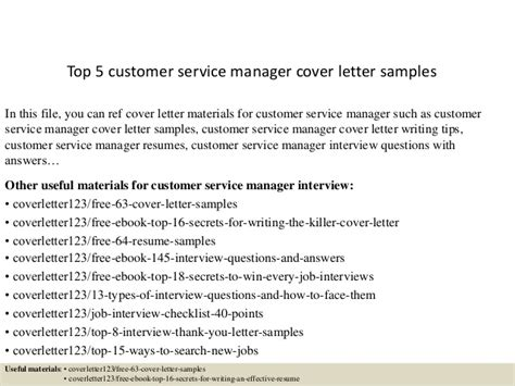 Resume Cover Letter Customer Service Manager food service manager cover letter