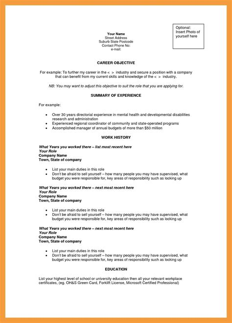 resume with career objective 10 career objectives exles resume pdf