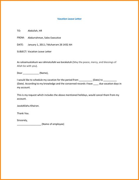 Request Letter Sle For Annual Leave 7 Annual Leave Request Email Driver Resume
