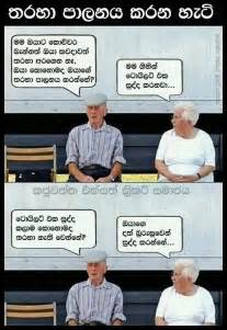 Fb comments sinhala search results calendar 2015