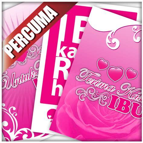 design kartu ucapan hari ibu percuma kad ucapan selamat hari ibu bighandesign