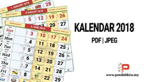 Kalender 2018 Cuti Sekolah Kalendar Kuda 2018 Berserta Cuti Sekolah Pendidik2u