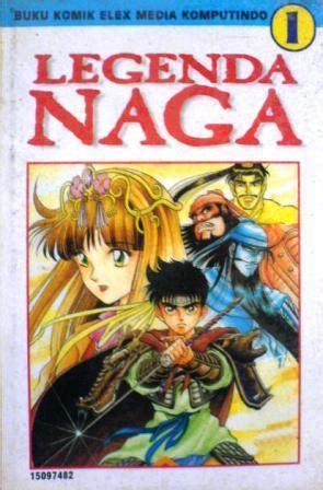New Legenda Naga Vol 13 legenda naga vol 1 by yoshito yamahara