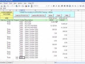 qad journal entries from excel submit large gl