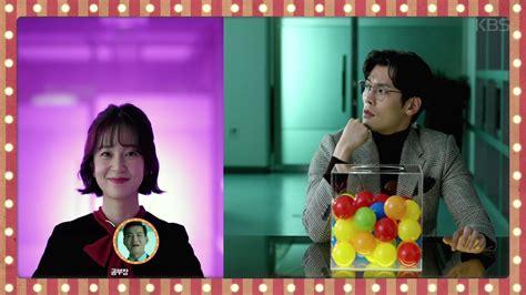 film korea jugglers korean dramas asianwiki blog page 5