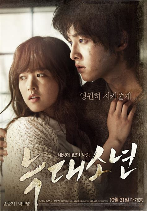 Film Drama Korea New | added new poster for the upcoming korean movie quot a werewolf