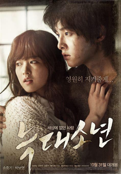film drama korea online korean movies opening today 2012 10 31 in korea